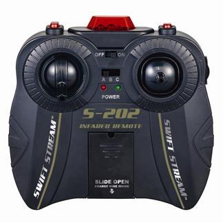 S-202 Remote Controller