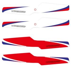 Z-9 Main blades